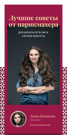 Hairstyle Tips Woman with Long Hair Graphic – шаблон для дизайна