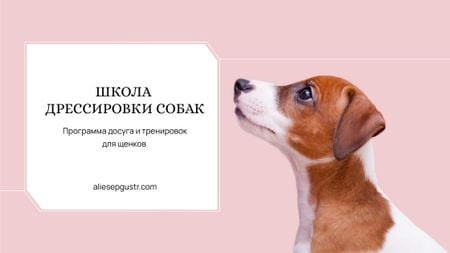 Puppy socialization class with Dog in pink Title – шаблон для дизайна