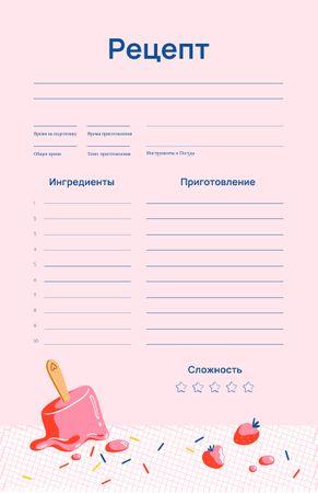 Melted strawberry Ice Cream Recipe Card – шаблон для дизайна