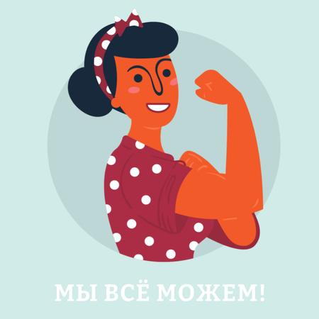 Strong woman showing biceps Animated Post – шаблон для дизайна