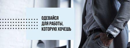 Handsome Man wearing Suit Facebook cover – шаблон для дизайна