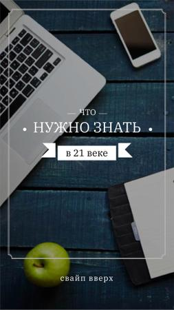 Gadgets Ad with Phone and Laptop on table Instagram Story – шаблон для дизайна