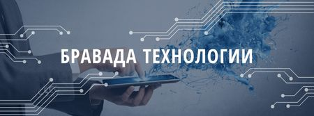 Technology ad with Man using Tablet Facebook cover – шаблон для дизайна