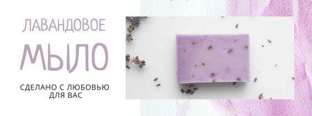 Handmade Soap Bar with Lavender Facebook cover – шаблон для дизайна