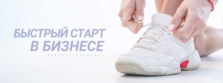 Sneaker Cleaning Service Ad in White Facebook cover – шаблон для дизайна