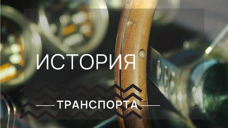 Salon of Luxury Vintage Car Youtube Thumbnail – шаблон для дизайна