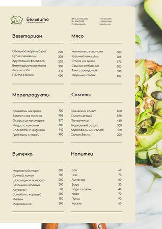 Toast with Avocado and seeds Menu – шаблон для дизайна