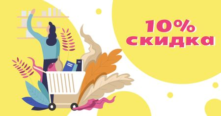 Store Deal with Woman shopping Facebook AD – шаблон для дизайна