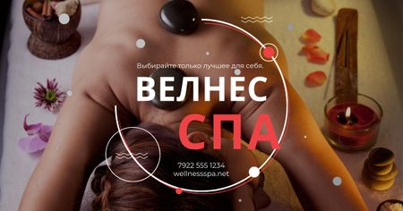 Wellness spa Ad with relaxing Woman Facebook AD – шаблон для дизайна