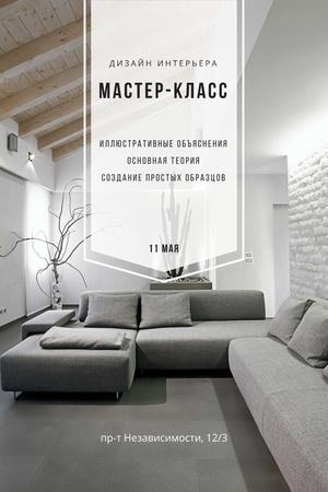 Interior Decoration Event Announcement with Sofa in Grey Pinterest – шаблон для дизайна
