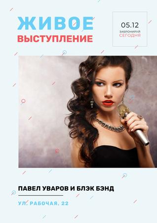 Performance with gorgeous female singer Poster – шаблон для дизайна