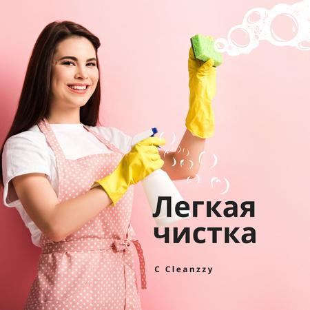 Cleaning Services Worker spraying detergent Instagram – шаблон для дизайна