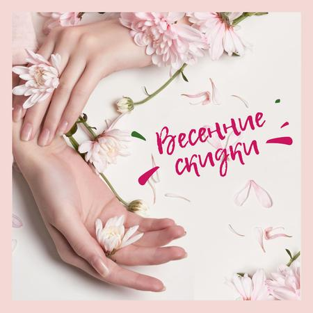 Female hands with spring flowers Instagram AD – шаблон для дизайна