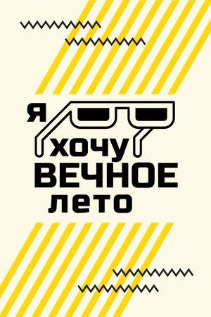 Summer Inspiration Sunglasses on Graphic Background Tumblr – шаблон для дизайна