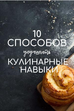 Improving Cooking Skills with freshly baked bun Pinterest – шаблон для дизайна