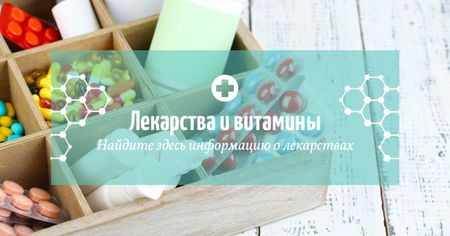 Medicine information with medicines Facebook AD – шаблон для дизайна