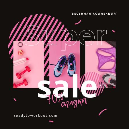 Sport shoes and clothes Sale Instagram – шаблон для дизайна