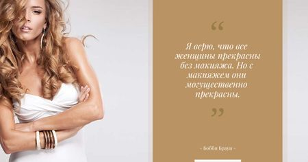 Beautiful young Woman with motivational quote Facebook AD – шаблон для дизайна
