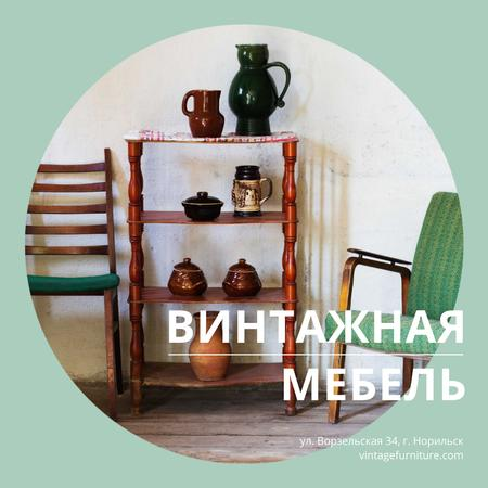 Vintage furniture shop Ad Instagram – шаблон для дизайна