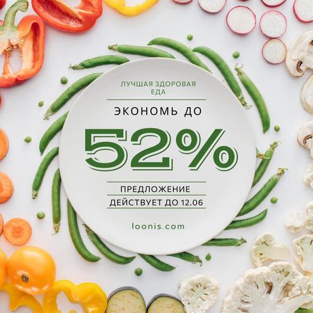 Healthy Nutrition Offer with Vegetables Instagram – шаблон для дизайна