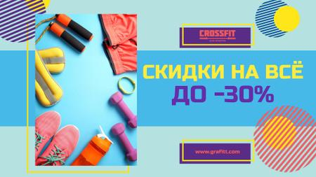 Fitness Ad with Sports Equipment in Blue Full HD video – шаблон для дизайна