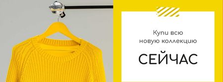 Entire Collection Annoucement with Yellow Sweater Facebook cover – шаблон для дизайна