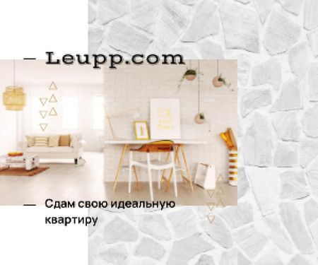 Real Estate Ad Cozy Interior in White Colors Medium Rectangle – шаблон для дизайна