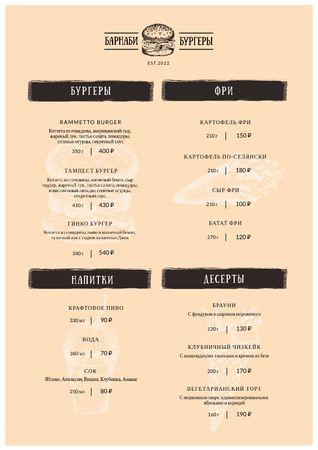 Burger Restaurant dishes Menu – шаблон для дизайна