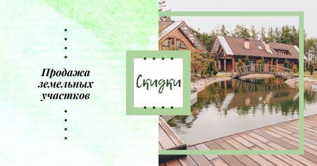 Modern houses with swimming pool Facebook AD – шаблон для дизайна