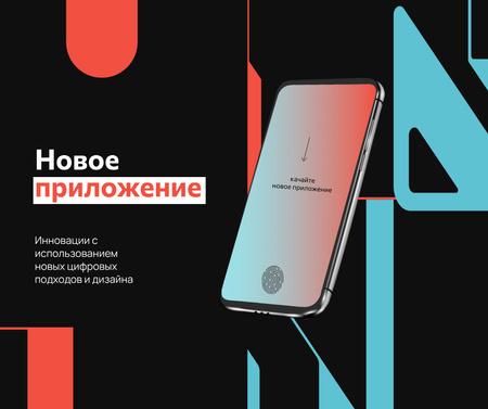 New Apps Ad with Modern Smartphone Facebook – шаблон для дизайна
