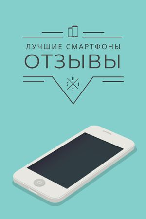 Smartphones reviews ad in blue Tumblr – шаблон для дизайна