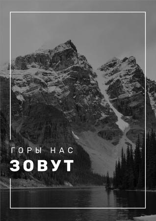 Travel Inspiration Quote with Scenic Mountains Lake Poster – шаблон для дизайна