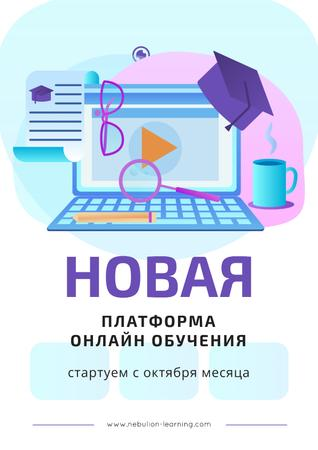 Online learning Platform Annoucement Poster – шаблон для дизайна