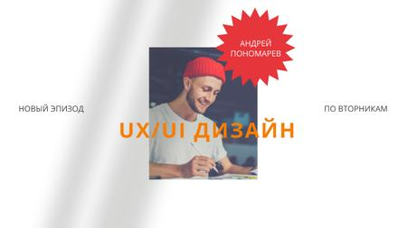 Professional Designer at Work Youtube Thumbnail – шаблон для дизайна
