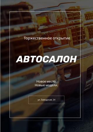 Car Store Grand Opening Announcement Poster – шаблон для дизайна