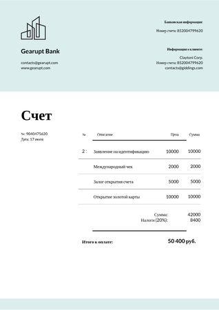 Bank Services on White Invoice – шаблон для дизайна