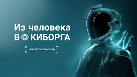 Virtual Reality Ad with Modern Cyborg Youtube Thumbnail – шаблон для дизайна