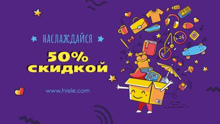 Sale Offer Goods Icons in Box on Blue Full HD video – шаблон для дизайна