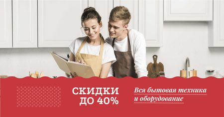 Home Interior Offer with Couple on kitchen Facebook AD – шаблон для дизайна
