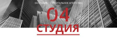 Building Agency Ad with Modern Skyscrapers Facebook cover – шаблон для дизайна