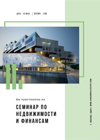 Real Estate seminar ad with Modern house facade Invitation – шаблон для дизайна