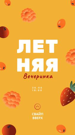 Summer Party Announcement with Raspberries and Strawberries Instagram Story – шаблон для дизайна