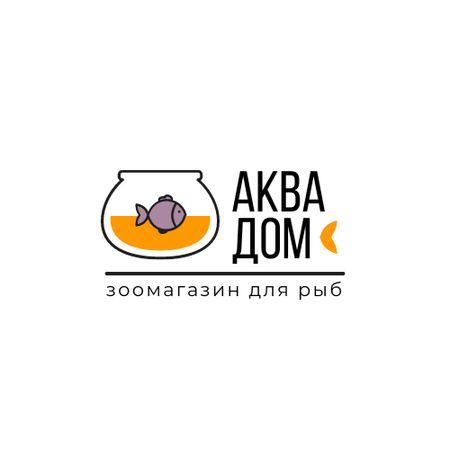 Pet Shop Ad with Fish Swimming in Aquarium Logo – шаблон для дизайна