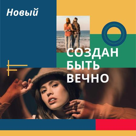 Fashion Collection ad with Young Women at coast Instagram – шаблон для дизайна