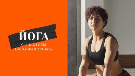 Yoga Coach classes promotion Youtube Thumbnail – шаблон для дизайна