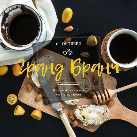 Coffee day Ad with Tasty Breakfast Instagram – шаблон для дизайна