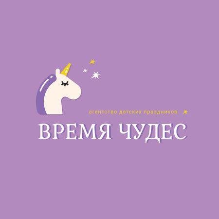 Party Organization Services Magical Unicorn Logo – шаблон для дизайна