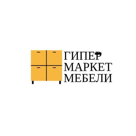 Furniture Ad with Cupboard in Yellow Logo – шаблон для дизайна