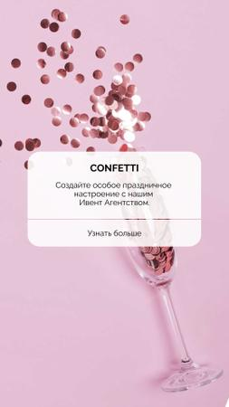 Event Agency ad with Confetti Instagram Story – шаблон для дизайна