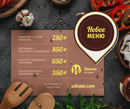 Restaurant Menu Promotion Cooking Ingredients Facebook – шаблон для дизайна